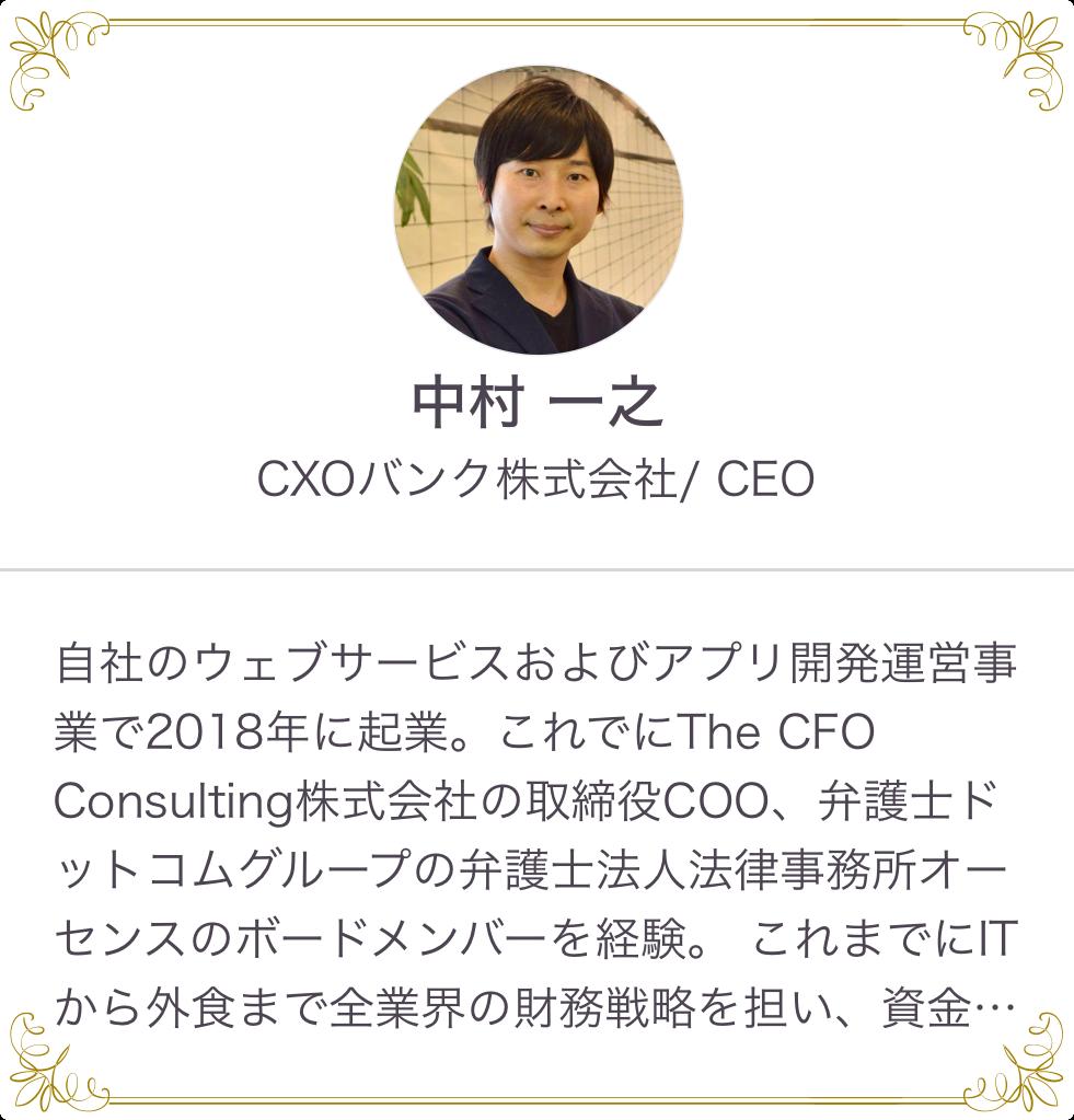 hub de 賞:nakamuraさん